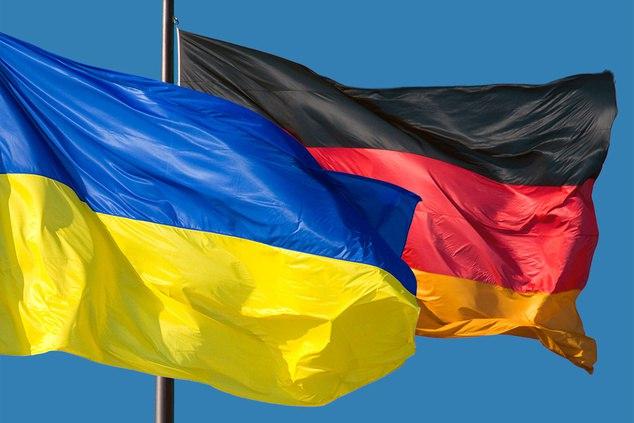 Конкурс спільних українсько-німецьких науково-дослідних проектів для реалізації у 2017-2018