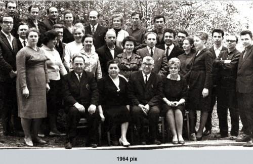 Штат кафедри АВП 1964 рік