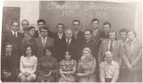 Колектив кафедри у 1975 р.