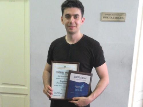 Дипломом кращого лектора від компанії «Ноосфера»