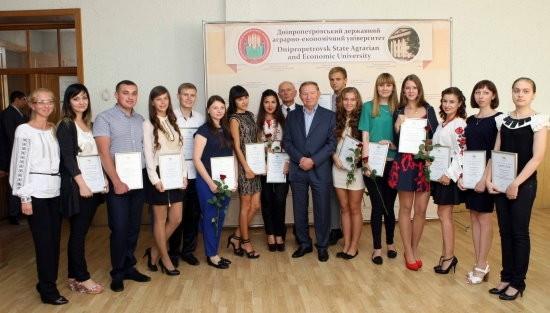 Премія Президентського фонду