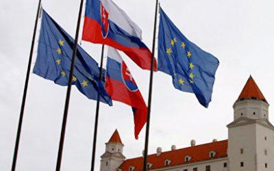 Виші та наукові організації Словаччини запрошують на навчання, дослідницьке та лекційне стажування