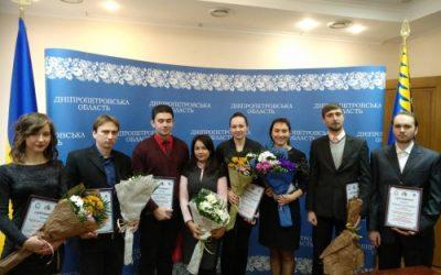 Переможці обласного конкурсу наукових робіт
