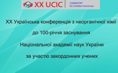 ХХ Українська конференція з неорганічної хімії