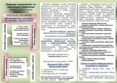 БА_УДХТУ-сайт