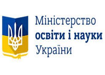 Оголошено конкурс на отримання Європейської стипендії на розвиток дослідження