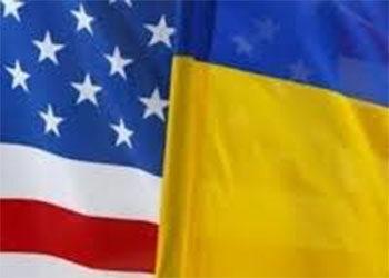 Стартував конкурс українсько-американських наукових проєктів з альтернативної енергетики