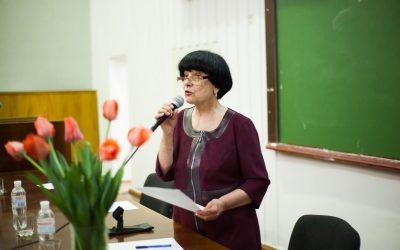 XXV Звітно-виборча профспілкова конференція