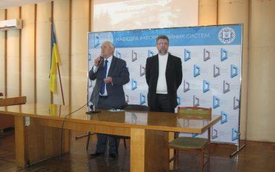 II етап Всеукраїнської студентської олімпіади«Web-технології та web-дизайн»28-30 березня 2018