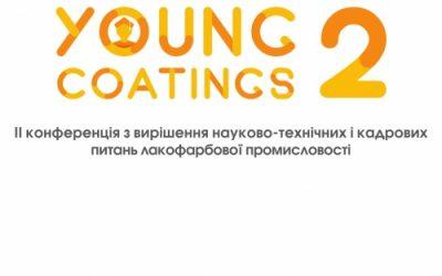 II конференція по вирішенню кадрових питань лакофарбової індустрії