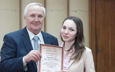 Перемога студентки ХДК у Всеукраїнському конкурсі студентських наукових робіт