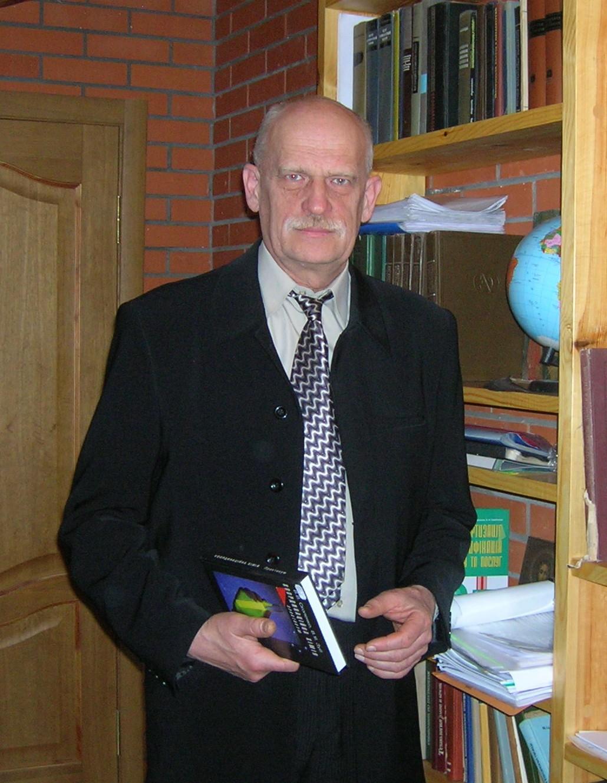 Матросов Олександр Сергійович