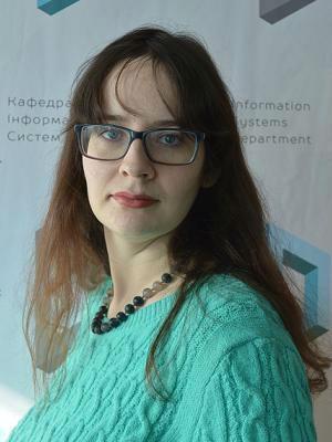 Денисюк Ольга Ростиславівна