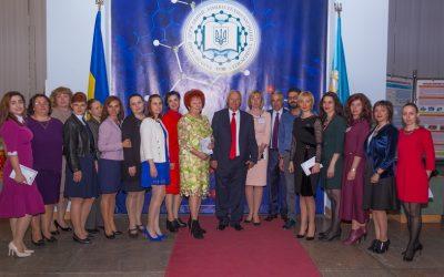 ІІІ Міжнародний євразійський конгрес економіки і соціальних наук