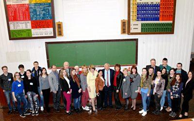 II етап Всеукраїнської студентської олімпіади з хімічних технологій неорганічних речовин