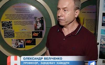 Наукова робота вчених УДХТУ, представлена на здобуття Державної премії України