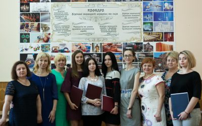 Перший випуск фахівців-дизайнерів в УДХТУ