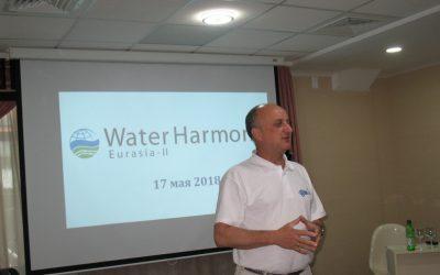 «Водна ГармоніяІІ»: звіт за першу половину проекту