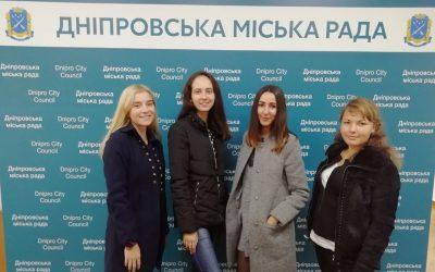 """Стажування у Дніпровській міській раді за підтримки ГО «Громадський рух """"Gender Stream""""»"""