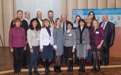 ІV міжнародна науково-практична конференція «Комп'ютерне моделювання та оптимізація  складних систем»