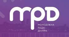 """Профорієнтаційна конференція """"Молодь Дніпра"""""""