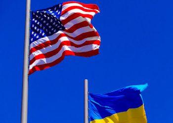 Стартував прийом заявок на конкурс українсько-американських науково-дослідних проектів на 2019–2020роки