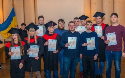 Церемонія вручення дипломів магістра