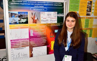 Співпраця науковців УДХТУ з хіміко-екологічним ліцеєм