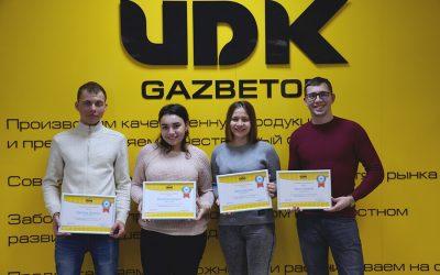 Переможці стипендіальної програми компанії «UDK»