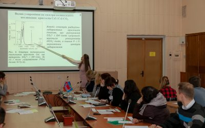 "On April 10-12, 2019, the final scientific-practical conference of the 2nd round of the All-Ukrainian competition of students' scientific papers on the specialty ""Chemical technologies and engineering"" took place at the Ukrainian State University of Chemical Technology."