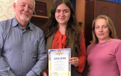 Дипломна робота студентки освітньої програми «Економічна кібернетика» ДВНЗ УДХТУ отримала перемогу у Всеукраїнському конкурсі дипломних робіт