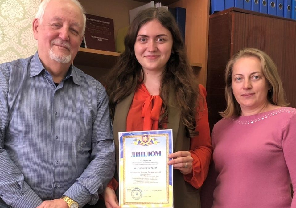 """Graduate work of the student of the educational program """"Economic Cybernetics"""" at USCTU won the All-Ukrainian Diploma Paper Competition"""