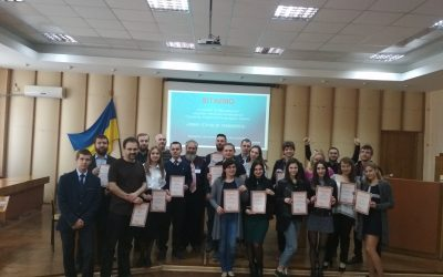 "The ІХth International scientific and technical conference of students, post-graduate students and young scientists ""Chemistry and modern technologies"""