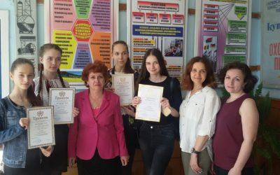 Обласний конкурс-захист науково-дослідницьких робіт у природничій школі