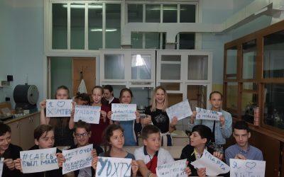 Школярі на кафедрі ТНР та Е