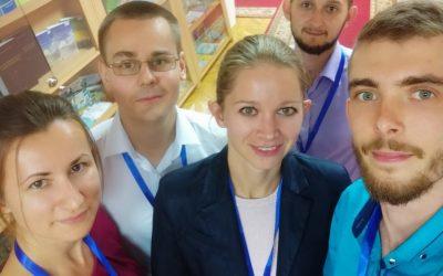 Ювілейна ХХV Українська конференція з органічної та біоорганічної хімії (м.  Луцьк)