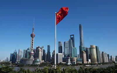 Стипендії уряду Китаю на 2019–2020рік
