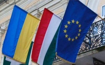 Уряд Угорщини виділив українцям стипендії на 2020 – 2021навчальний рік