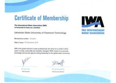 Сертификат IWA