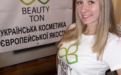 Кафедра пишається своїми випускниками, співзасновниками косметичної компанії
