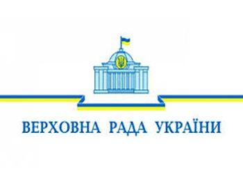 Вітаємо Ольгу Сергіївну Свердліковську з призначенням іменної стипендії Верховної Ради України