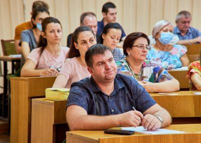Форум кураторов УДХТУ - 2020_11