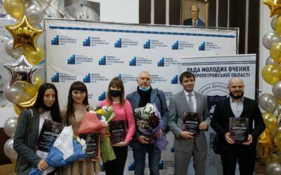 Нагородження переможців конкурсу «Молоді вчені Дніпропетровщини»