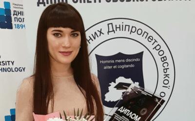 Молоді вчені – Дніпропетровщині 2020