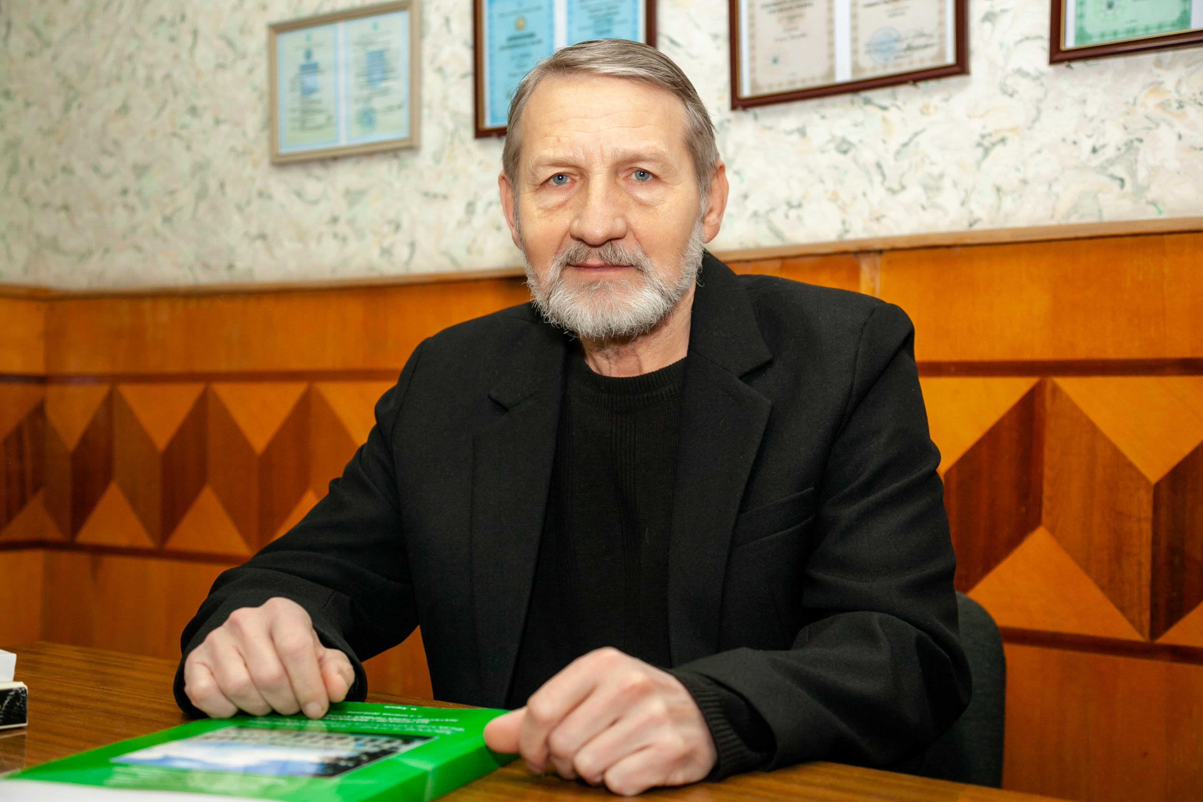 Васильєв Олександр Анатолійович