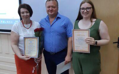 Вітання з перемогою студентки ХДК у Всеукраїнському конкурсі студентських наукових робіт