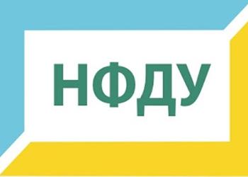 """Оголошено конкурс """"Наука для безпеки і сталого розвитку України"""""""