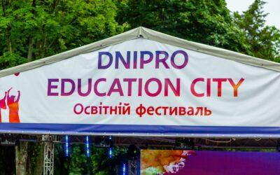 УДХТУ в освітньому фестиваль «DNIPRO EDUCATION CITY»