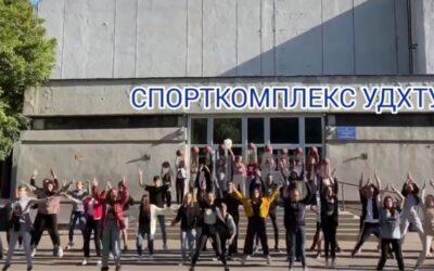 """Кафедра здоров'я та ДВНЗ УДХТУ святкує """"День фізкультурника!"""""""