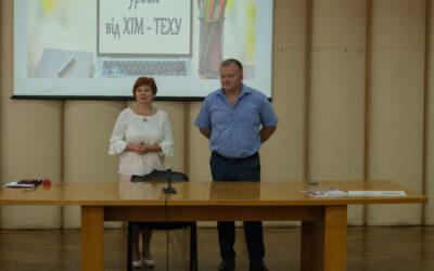 Зустріч представників УДХТУ з учителями